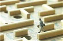 Ngày 24/11: Khối ngoại bán ròng gần 92 tỷ đồng