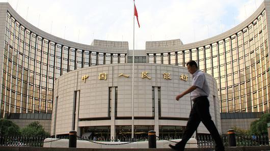 NHTW Trung Quốc phát hành gần 2.000 tỷ NDT ngay trước Tết