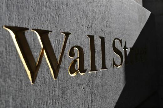 Mỹ nới lỏng luật ngân hàng hậu khủng hoảng