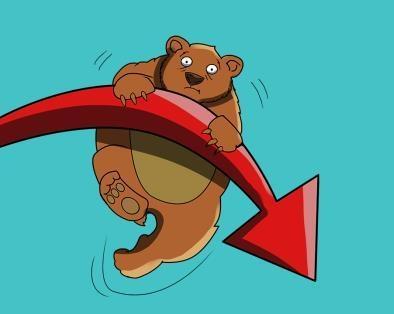 Phiên chiều 11/07: Cổ phiếu vốn hóa lớn tràn ngập sắc đỏ, VN-Index giảm gần 18 điểm