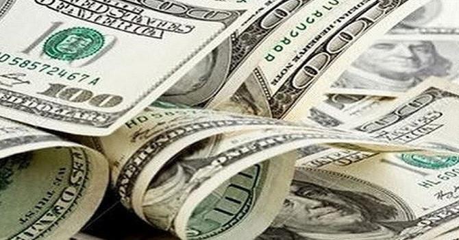 Giá USD tại các ngân hàng diễn biến trái chiều