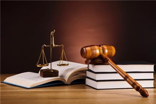 BID: Khung hình phạt nào cho tội danh của ông Trần Bắc Hà tại BIDV?