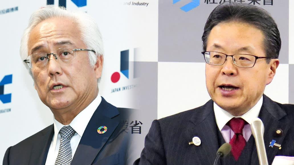 Vừa thay đổi, quỹ đầu tư quốc doanh Nhật Bản lại đối mặt nguy cơ mất 9 lãnh đạo