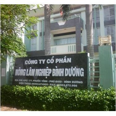 AFC: Bùi Quang Hải - người có liên quan đến Tổng Giám đốc; Ủy viên HĐQT - đã mua 0 CP