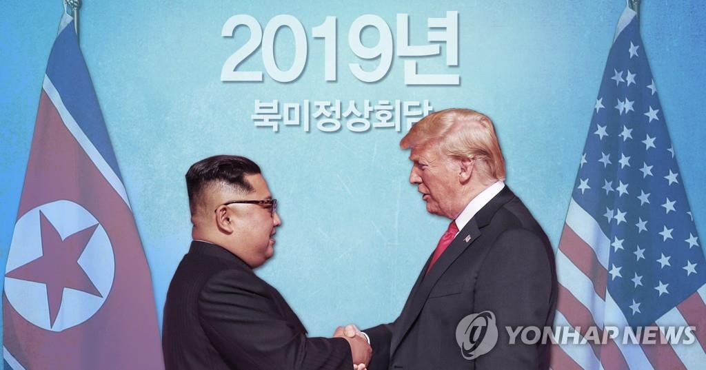 Báo Nhật: Trump đề nghị gặp Kim Jong-un tại Việt Nam vào giữa tháng 2