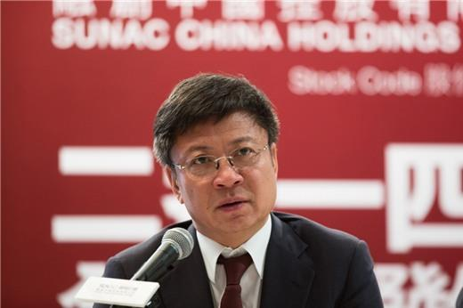 Bốn ông trùm Trung Quốc vừa chuyển 17 tỉ USD sang các quỹ tín thác